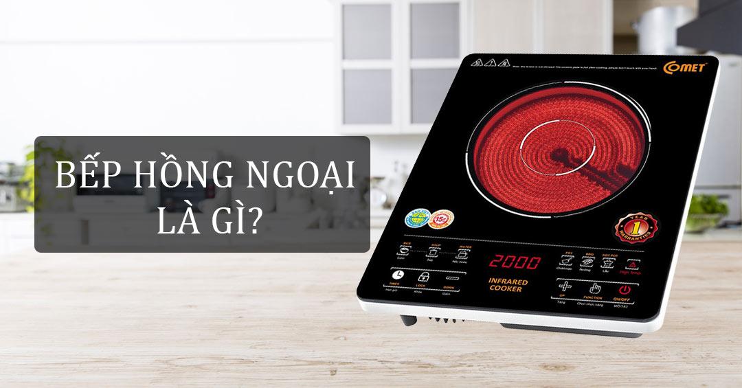 bep-hong-ngoai-la-gi